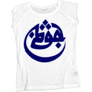 Azad Girly Logo T-Shirt Sleeveless weiß / blau