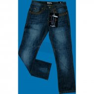 Thug Life Jeans Patch Dark blue