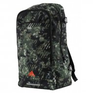 Adidas Backpack Rucksack Camouflage/orange, 25 Liter