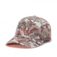 Cayler & Sons Curved Baseball-Cap What You Heard camo